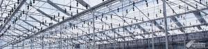 Invernaderos Fotovoltáicos. Un nuevo cultivo: La Energía Eléctrica.